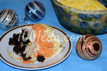 Салат с курицей, грецким орехом и черносливом